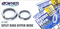 5196 SPLIT RING HYPER WIRE