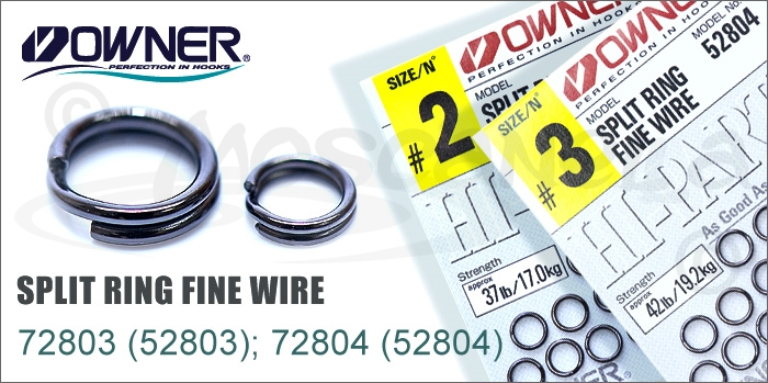 Изображение Owner/C'ultiva 72803/72804 Split Ring Fine Wire