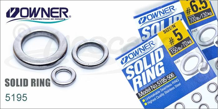 Изображение Owner/C'ultiva 5195 Solid Ring