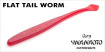 Flat Tail Worm