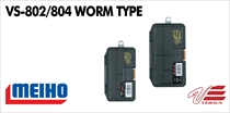 VS System Case Worm Type
