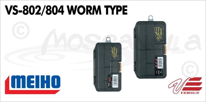 Изображение MEIHO Versus VS System Case Worm Type