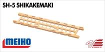 SHIKAKEMAKI SH-5/SH-8