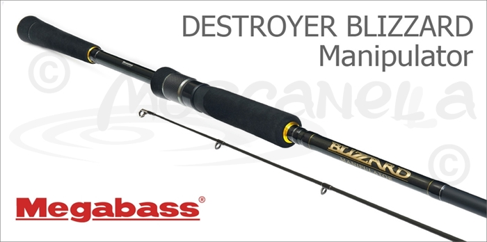 Изображение Megabass Destroyer Blizzard