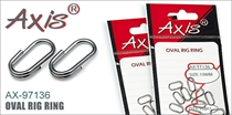 AX-97136 Oval Rig Ring
