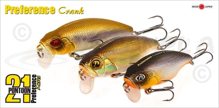 Изображение Pontoon21 Preference Crank