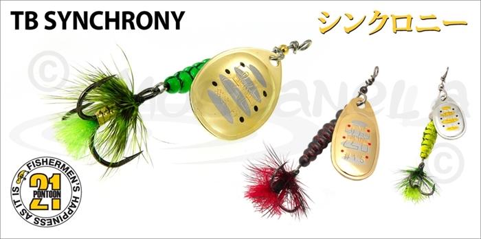 Изображение Pontoon21 TB Synchrony