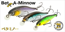Bet-A-Minnow
