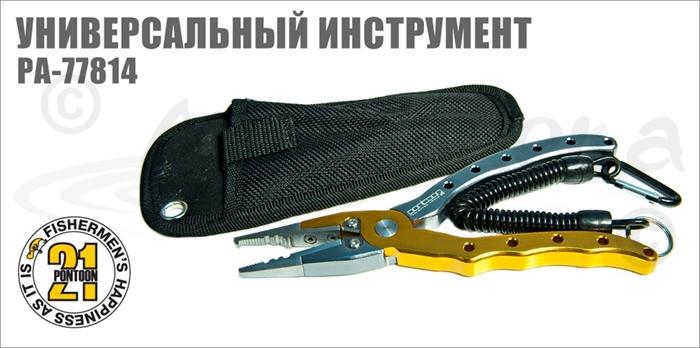 Изображение Pontoon21 PA-77814-77817 Универсальный инструмент