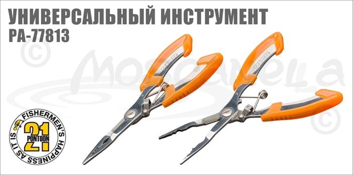 Изображение Pontoon21 PA-77813 Универсальный инструмент