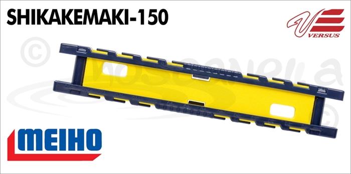Изображение MEIHO Versus SHIKAKEMAKI-150