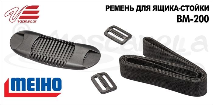 Изображение MEIHO Versus Ремень для ящика-стойки BM-200