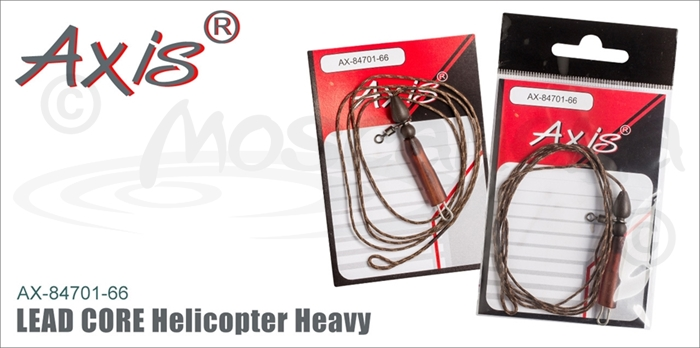 Изображение Axis AX-84701-66 Lead Core Helicopter Heavy