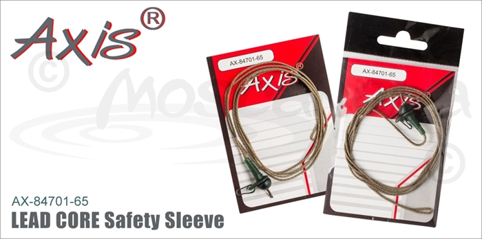Изображение Axis AX-84701-65  Lead Core Safety Sleeve
