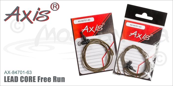Изображение Axis AX-84701-63 Lead Core Free Run