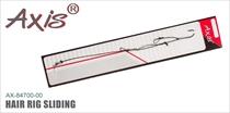 AX-84700-00 Hair Rig Sliding