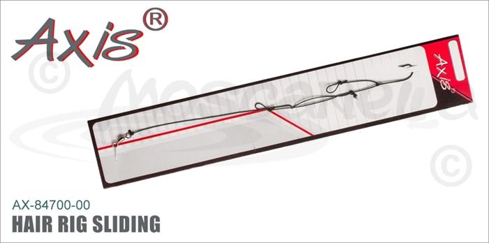 Изображение Axis AX-84700-00 Hair Rig Sliding
