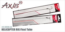 AX-84696-00 Helicopter Rig Flexi Tube