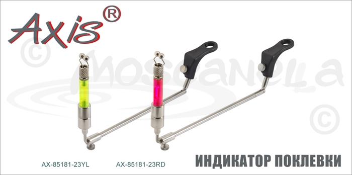 Изображение Axis AX-85181-23 Индикатор поклёвки