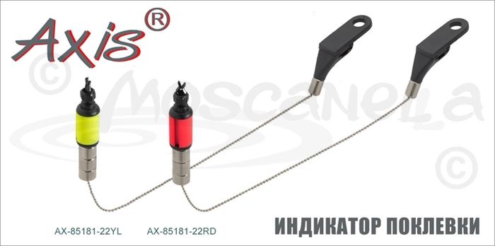 Изображение Axis AX-85181-22 Индикатор поклёвки