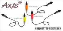 AX-85178-02 Индикатор поклёвки