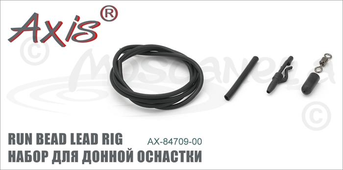 Изображение Axis AX-84709 Набор для донной оснастки RUN BEAD LEAD RIG
