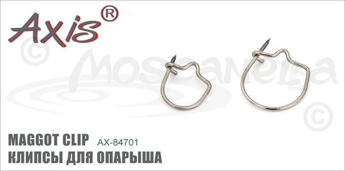 Изображение Axis AX-84701 Клипсы для опарыша Maggot Clip