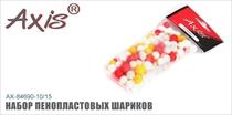 AX-84690-10/15 Набор пенопластовых шариков