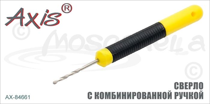 Изображение Axis AX-84661 Сверло с комбинированной ручкой