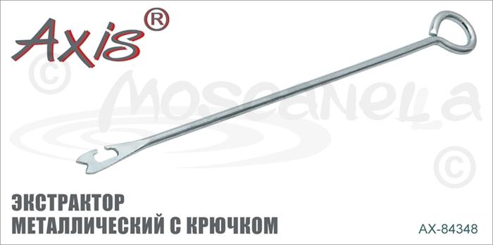 Изображение Axis AX-84348 Экстрактор металлический с крючком
