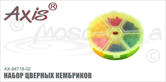 Изображение Axis AX-84718-02 Набор цветных кембриков