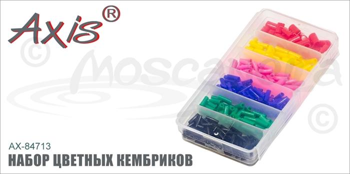 Изображение Axis AX-84713 Набор цветных кембриков