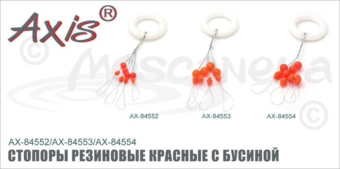 Изображение Axis AX-84552/53/54 Комплект резиновых стопоров