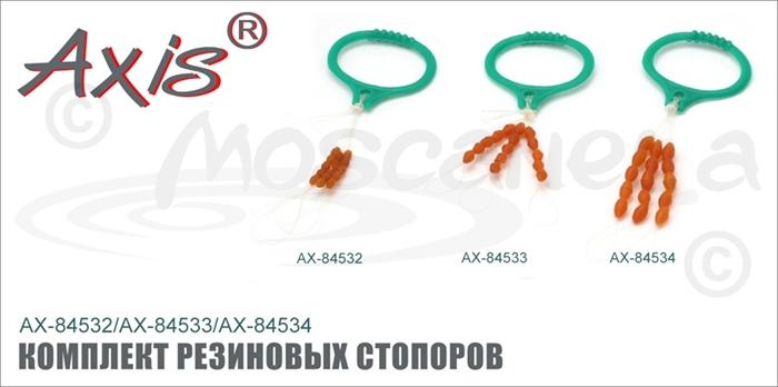 Изображение Axis AX-84532/533/534 Комплект резиновых стопоров