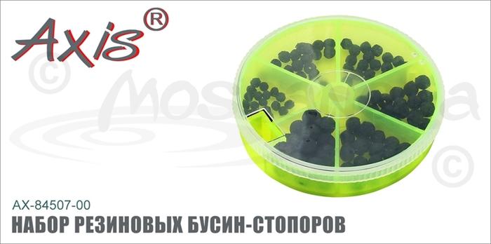 Изображение Axis AX-84507-00 Набор резиновых бусин-стопоров