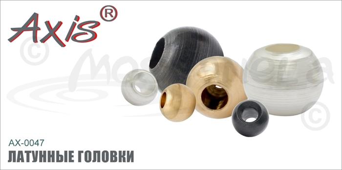 Изображение Axis AX-0047 Латунные головки
