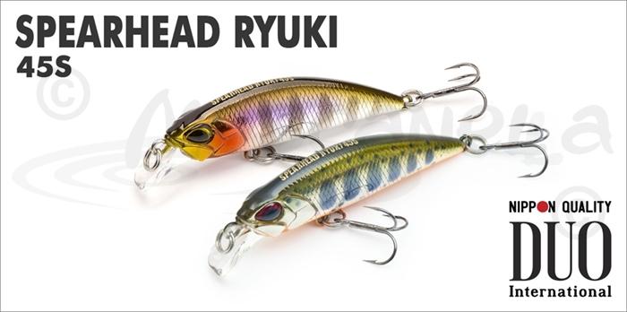 Изображение DUO Spearhead Ryuki 45S
