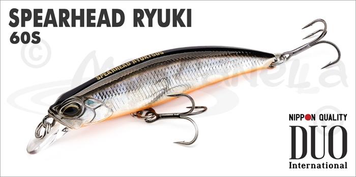 Изображение DUO Spearhead Ryuki 60S