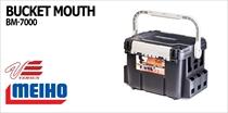 Bucket Mouth BM-7000