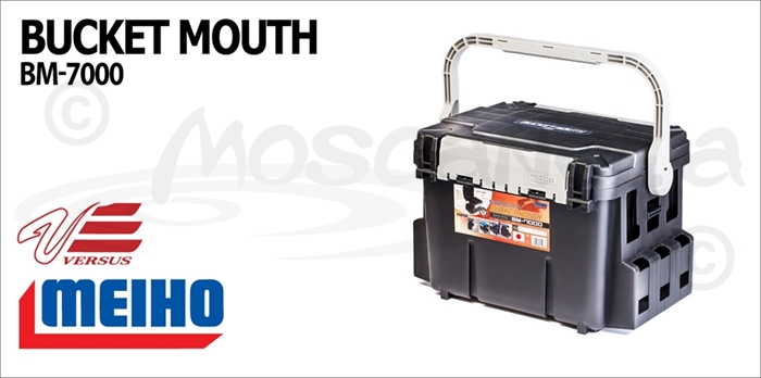 Изображение MEIHO Versus Bucket Mouth BM-7000