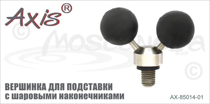 Изображение Axis AX-85014-01 Вершинка для подставки с шаровыми наконечниками