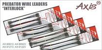 "AX-90913; AX-90923; AX-91213; AX-91223 Поводок Predator Wire leaders ""Interlock"""