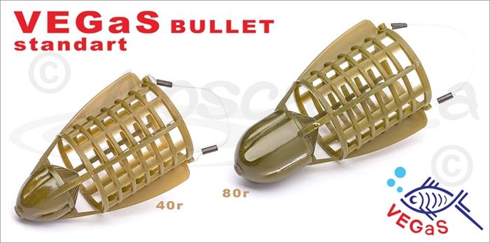 Изображение VEGaS Кормушка VEGaS Bullet