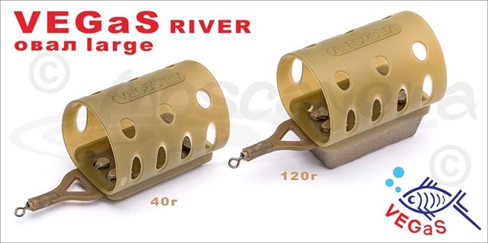 Изображение VEGaS Кормушка VEGaS River овал