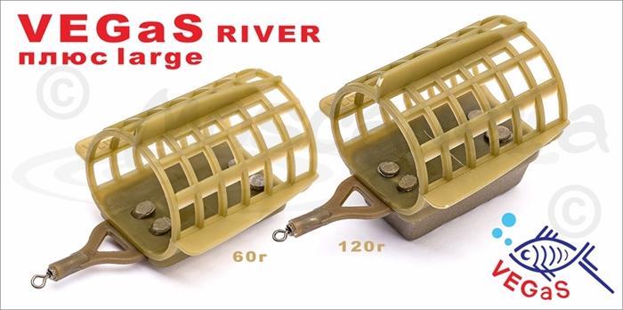 Изображение VEGaS Кормушка VEGaS River плюс