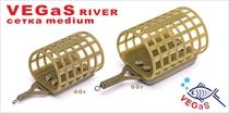 Кормушка VEGaS River сетка