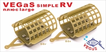 Кормушка VEGaS Simple RV плюс