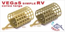 Кормушка VEGaS Simple RV сетка