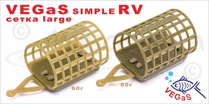 Изображение VEGaS Кормушка VEGaS Simple RV сетка