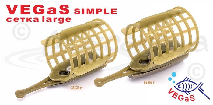 Изображение VEGaS Кормушка VEGaS Simple сетка